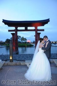 Our Disney Wedding